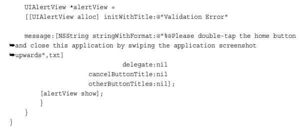 程序清單4-6尾部缺失的代碼